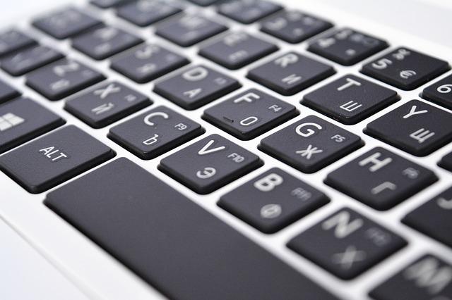 tastaturschreiben online